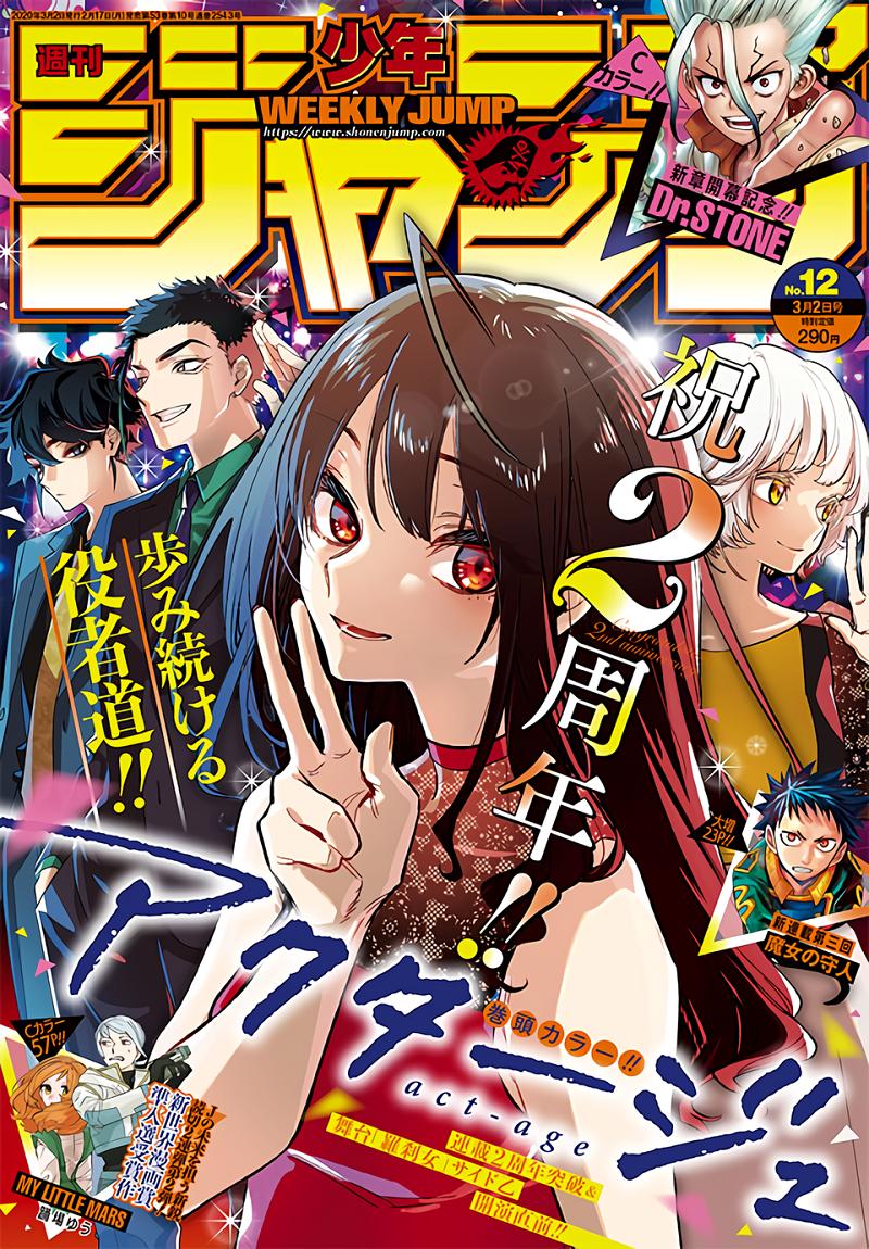 Ranking de popularidad de la Weekly Shonen Jump 12, 2020