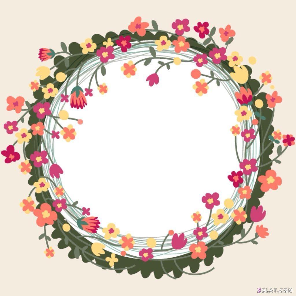 براويز واطارات للفوتوشوب براويز للتصميم رائعة 2019 Floral Floral Wreath Jewelry
