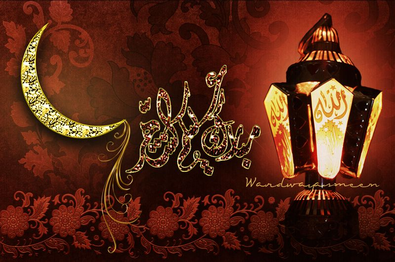 Ramadan Mubarak By Wardwayasmeen On Deviantart Ramadan Mubarak Ramadan Ramadan Wishes