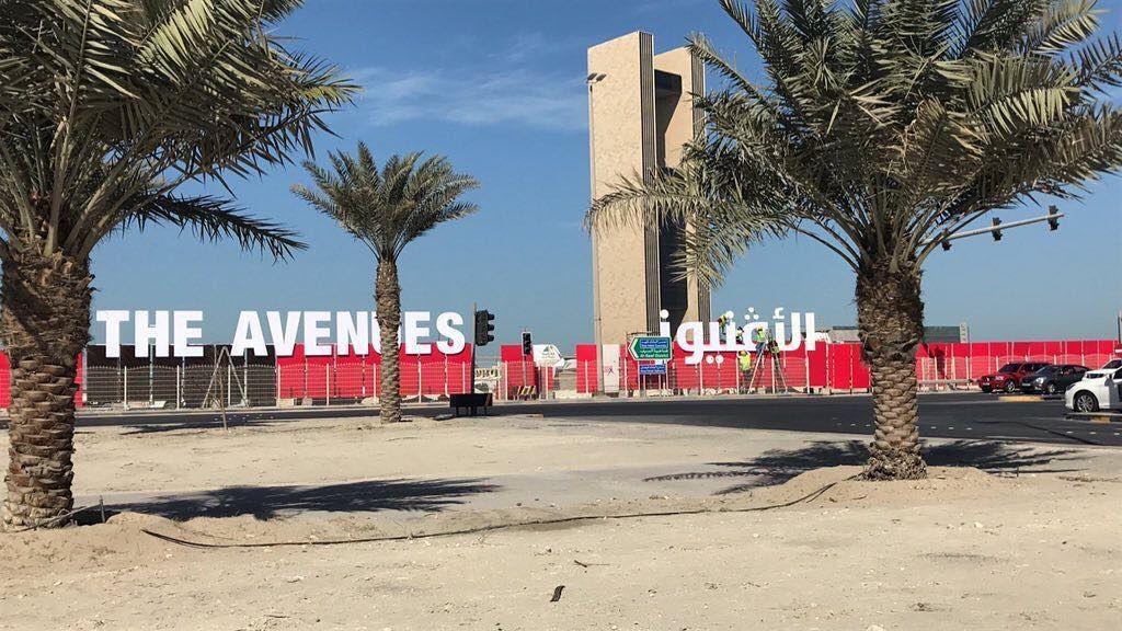 تم تركيب اسم مجمع الأفنيوز على السور الخارجي للمشروع تصوير Bader Mohamed البحرين Bahrain الكويت السعودية قطر Instagram Posts Instagram Sidewalk