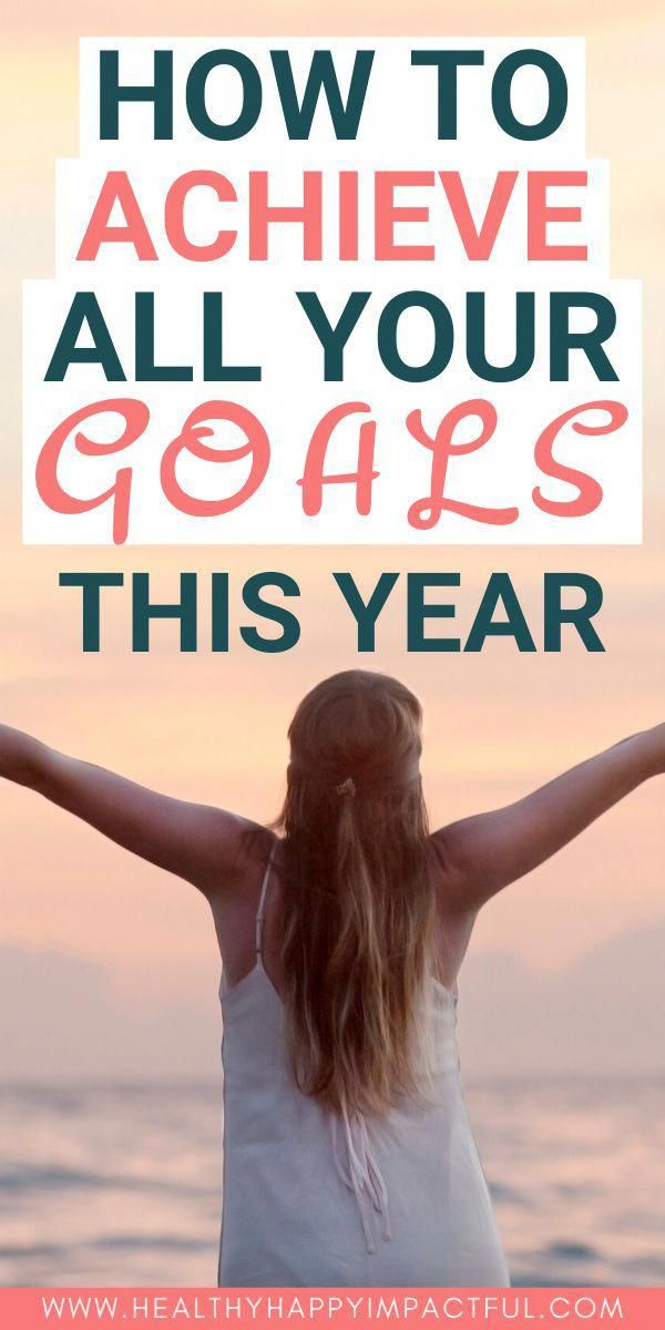 Want to accomplish more of the goals that you set this year? Follow these simple steps, and you'll s...