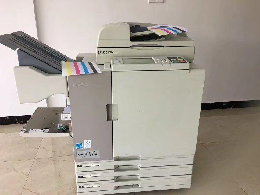 Riso Digital Duplicator Prices General Digital Printer Multicolor
