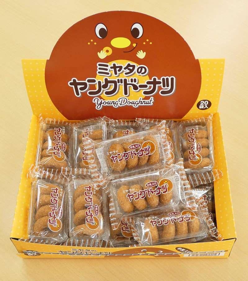 実は岐阜県で製造されているヤングドーナツ 昨年末に累計販売数5億パックを突破したという 各務原市鵜沼各務原町 宮田製菓 ドーナツ 駄菓子 駄菓子屋
