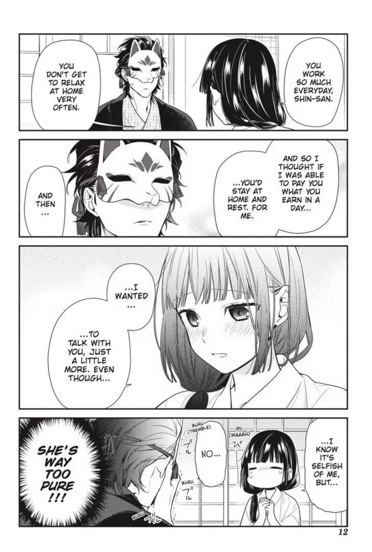 Pin by Animemangaluver on Nenene Manga Manga couples
