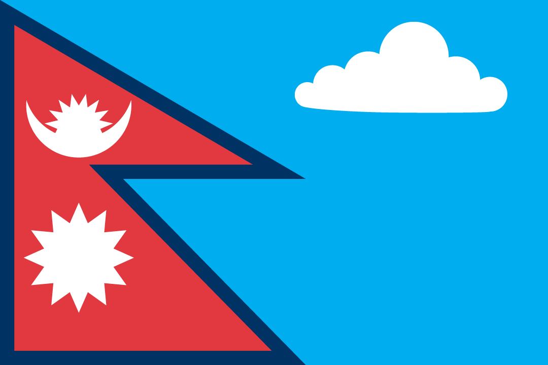 Alternate Flag Of Nepal Nepal Flag Flag Symbols