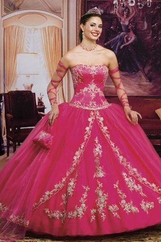 Royal in Princess Look Fuchsia Quinceanera Dress Featuring ...