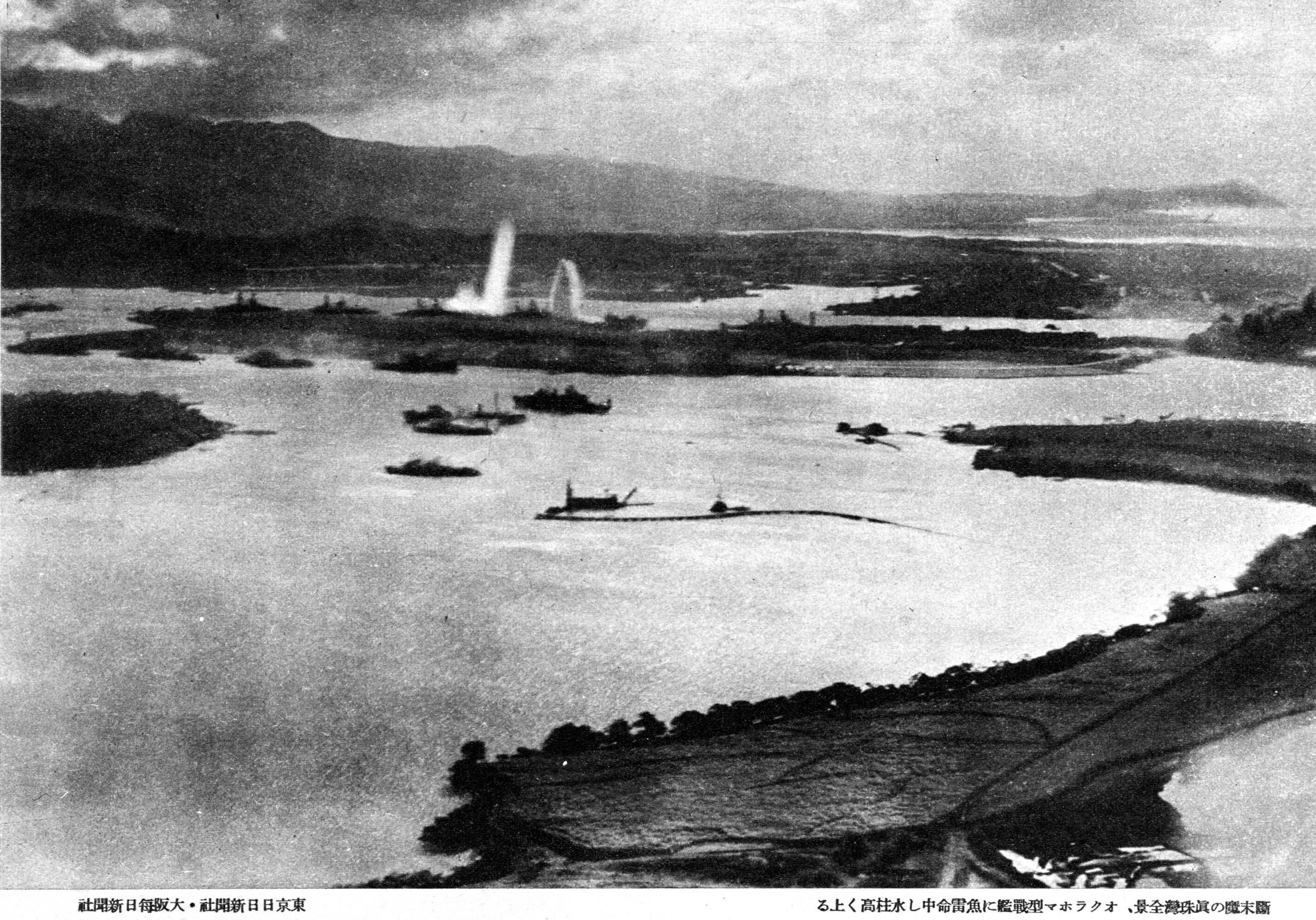 Japanese Aerial Photo Of Pearl Harbor During The On