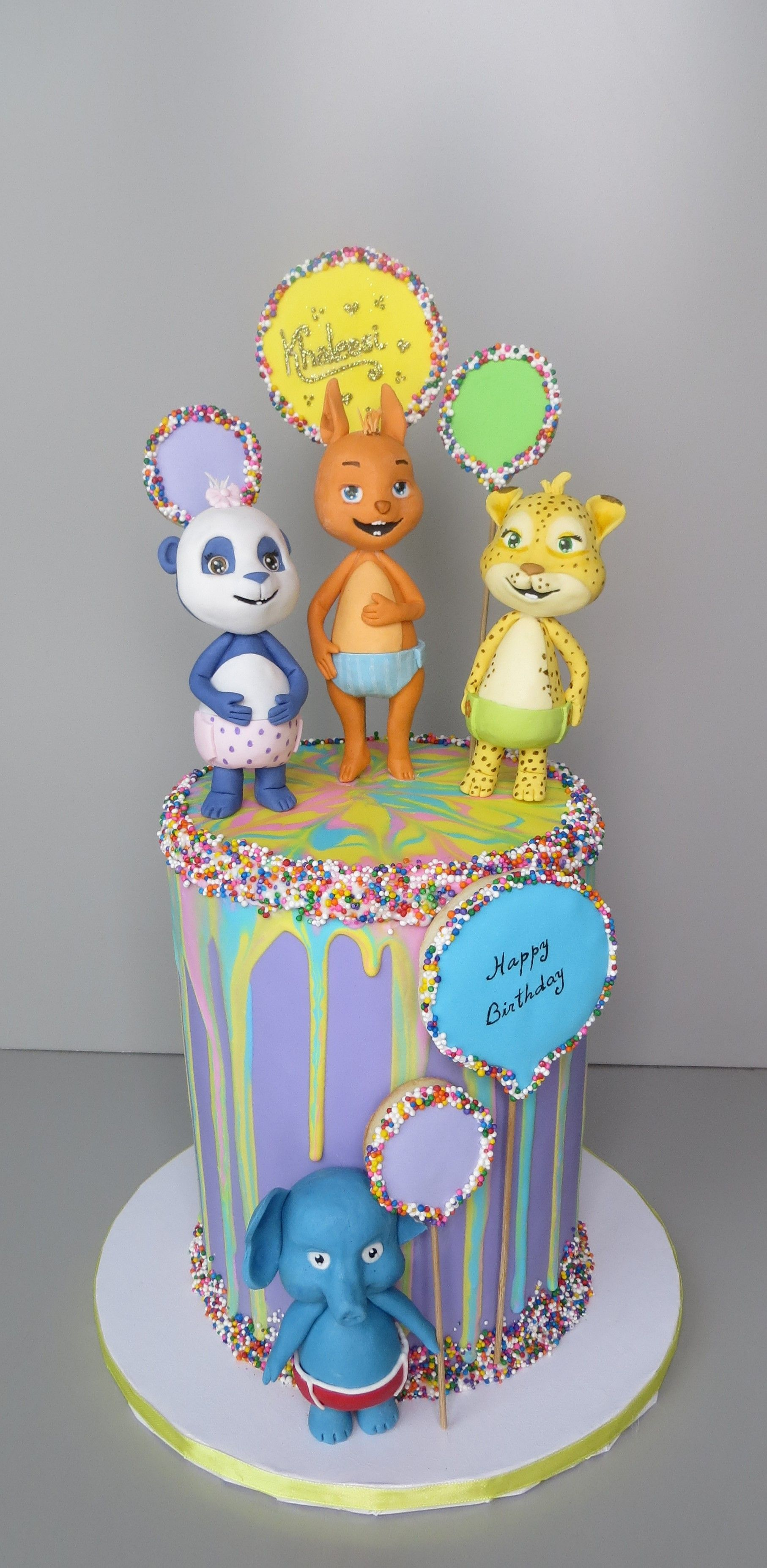 Word Party Drip Cake Cakes By Beatriz Pinterest Drip Cakes - Words on cake for birthday