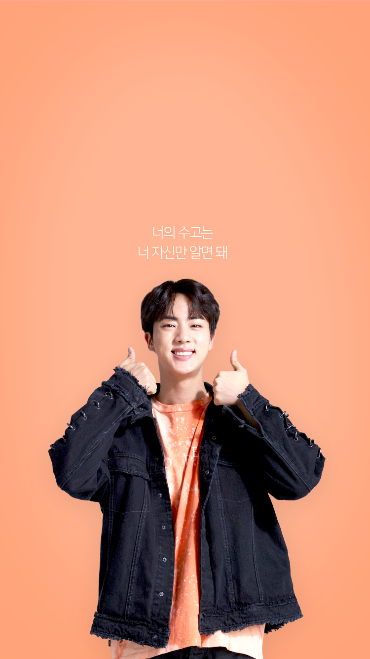 Pinterest Bagmilk Bts Jin Seokjin Bts Seokjin