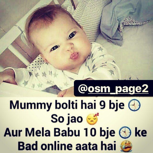 #tag_ur_babu 😘😘😘