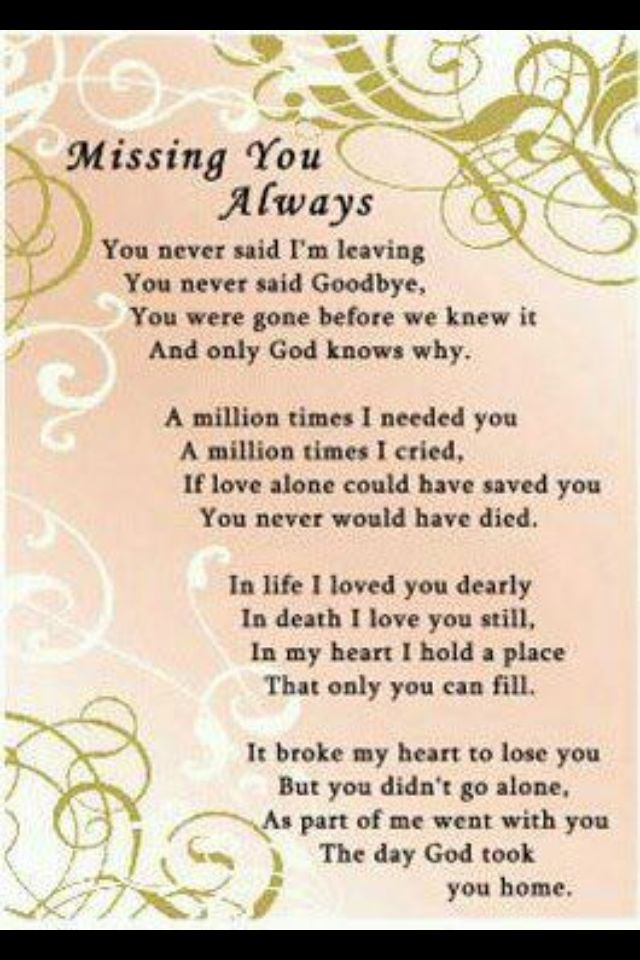 Missing a loved one in heaven poems