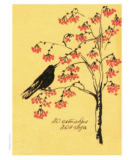 Crow and Rowan Tree Make it 2 ravens and its perfect ...
