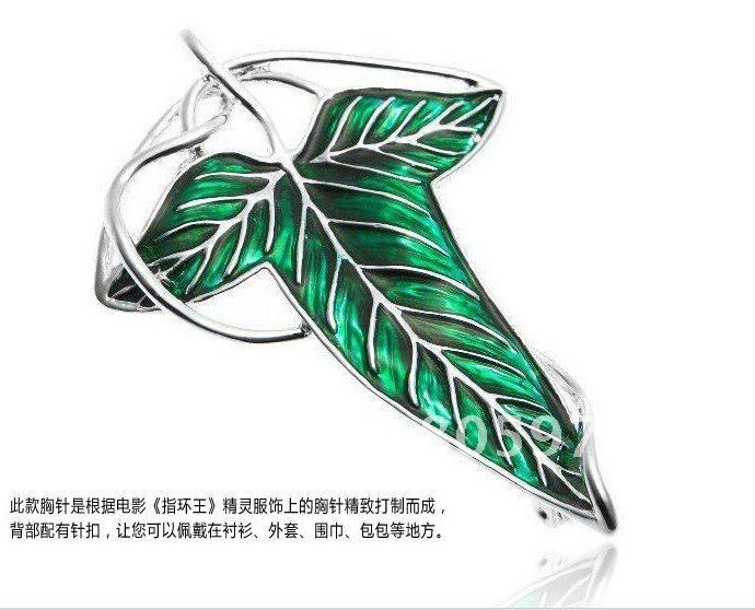 Lord of The Rings Elven Leaf Brooch Pendant with chain necklace