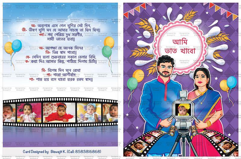 Baby Rice Ceremony (Annaprashan) Card design 4 on Behance