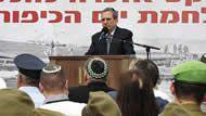 Netanyahu acusa al ministro de Defensa de interponerse entre Obama e Israel