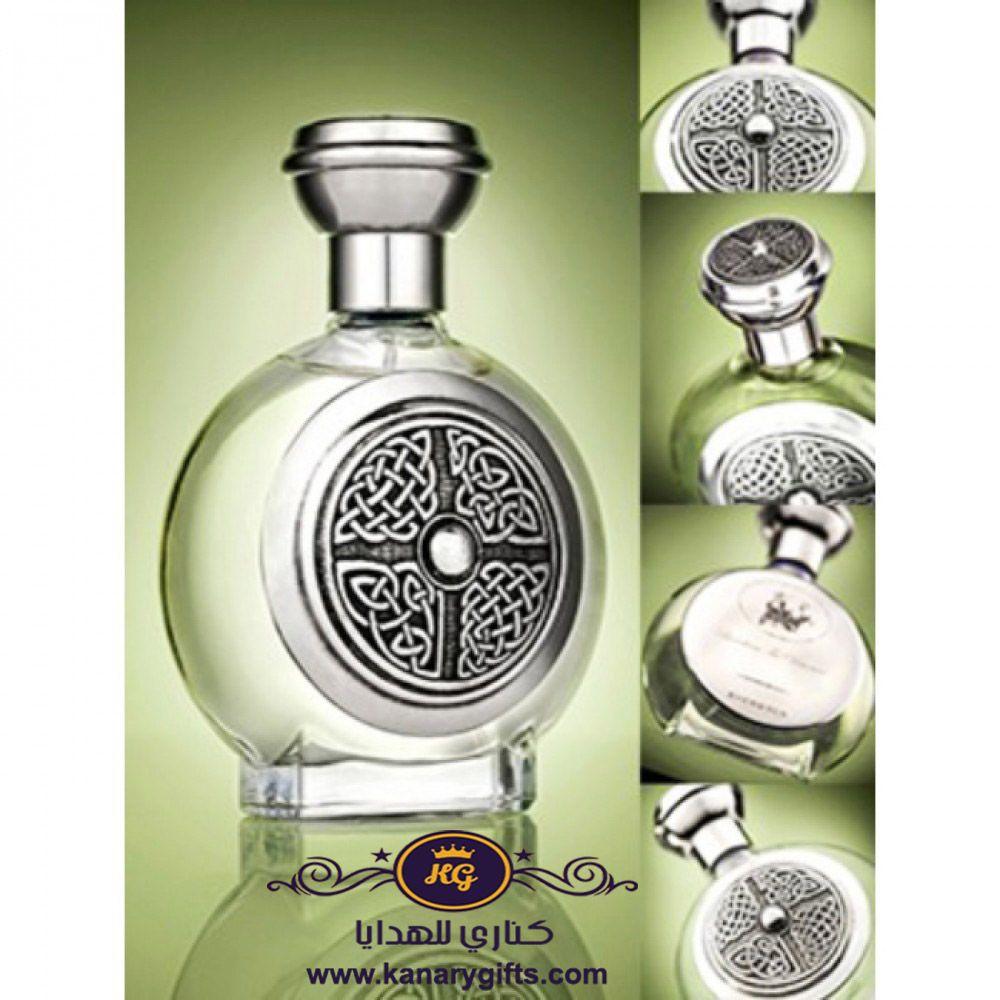 Ardent By Boadicea The Victorious 50ml For Men And Women Eau De Parfum Perfume Perfume Luxury Perfume Luxury Fragrance