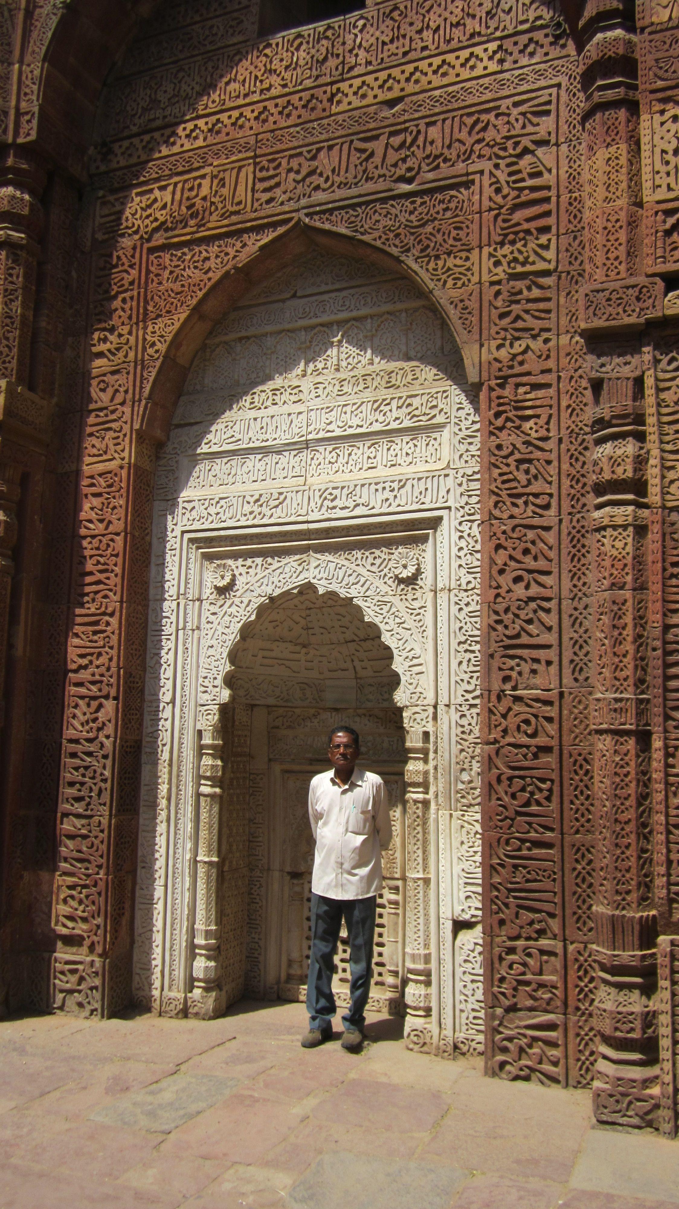 Qutub Minar complex - Delhi - India