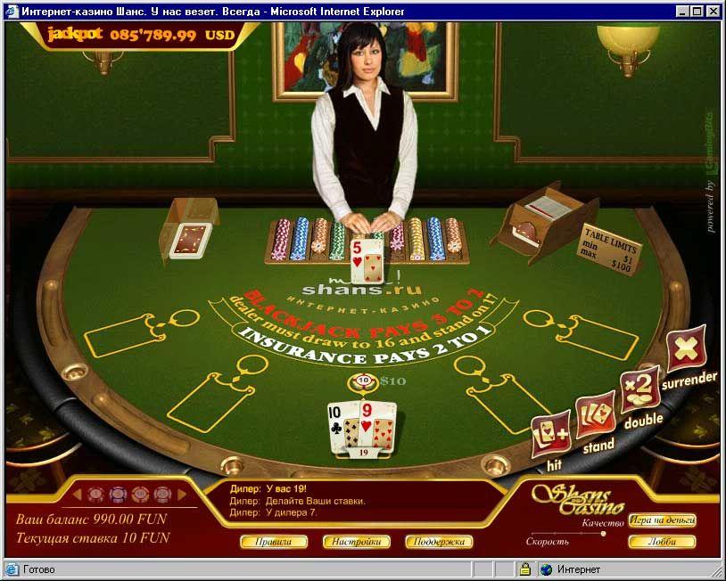 Интерент казино говорящая рулетка