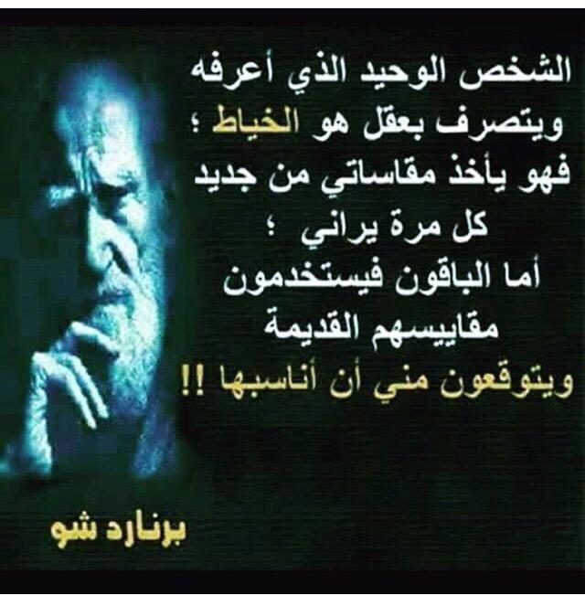 فهد بن عبدالله اللحيدان On Twitter Wisdom Quotes Life Happy Life Quotes Words Quotes