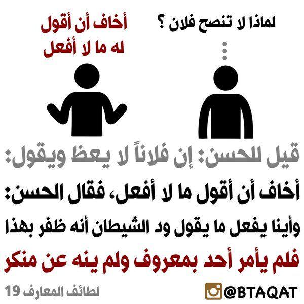 تغريدات الوسائط عن طريق بطاقات Cards Btaaqat تويتر Islamic Quotes Quran Words Quotes Islamic Quotes