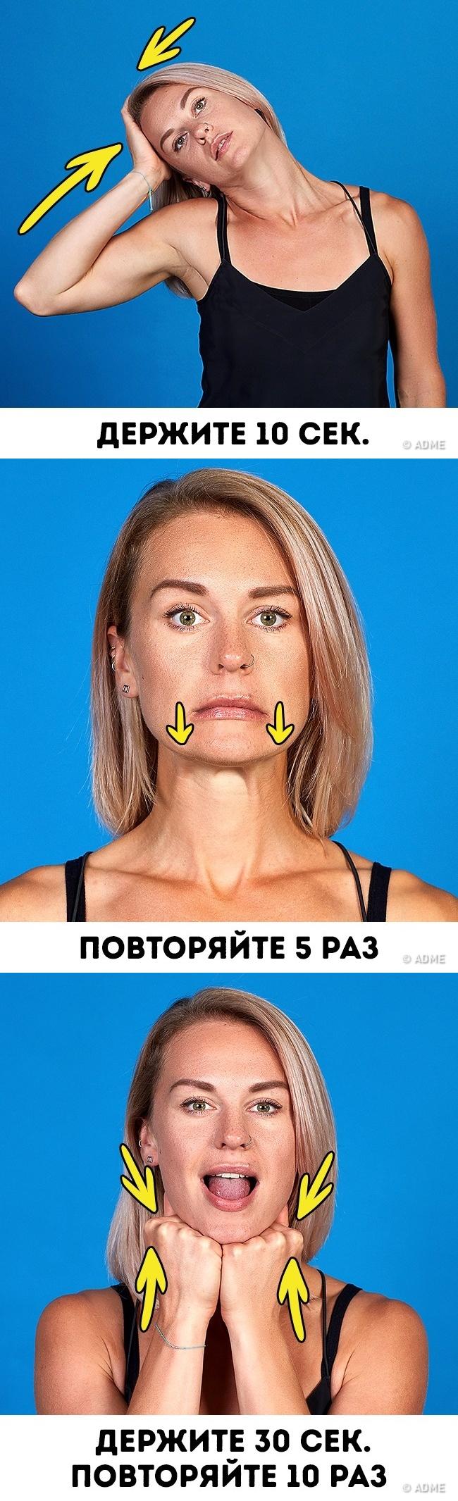 На похудение овала лица