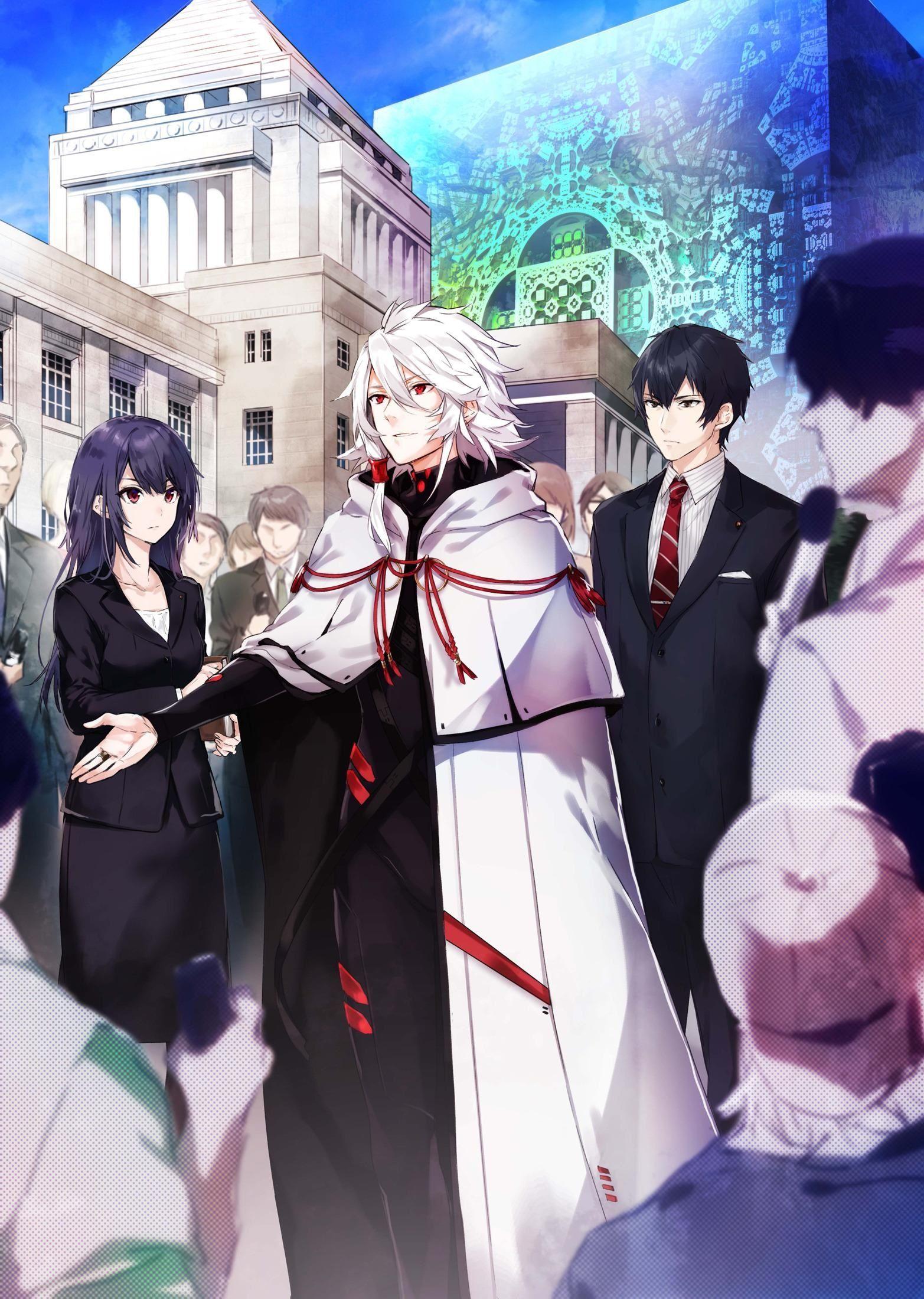 Seikaisuru Kado 00 12 imagens) Anime, Tv anime