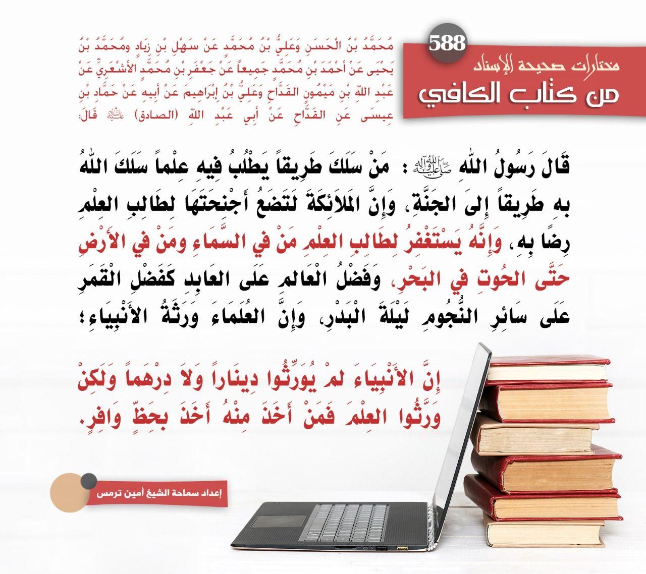 Pin By Abomohammad On أحاديث أهل البيت عليهم الصلاة والسلام Eyeshadow Beauty