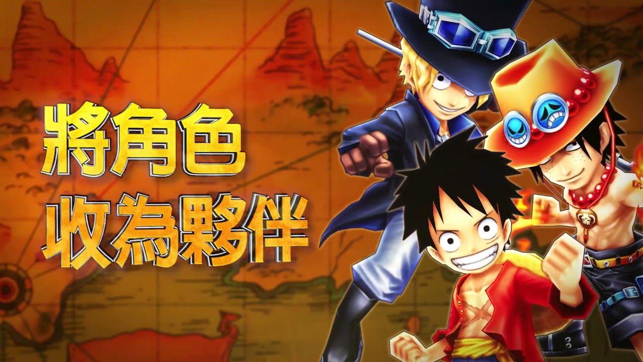 Descargar One Piece Thousand Storm Tw V10 5 3 Mod Apk Multijugador One Piece Piece