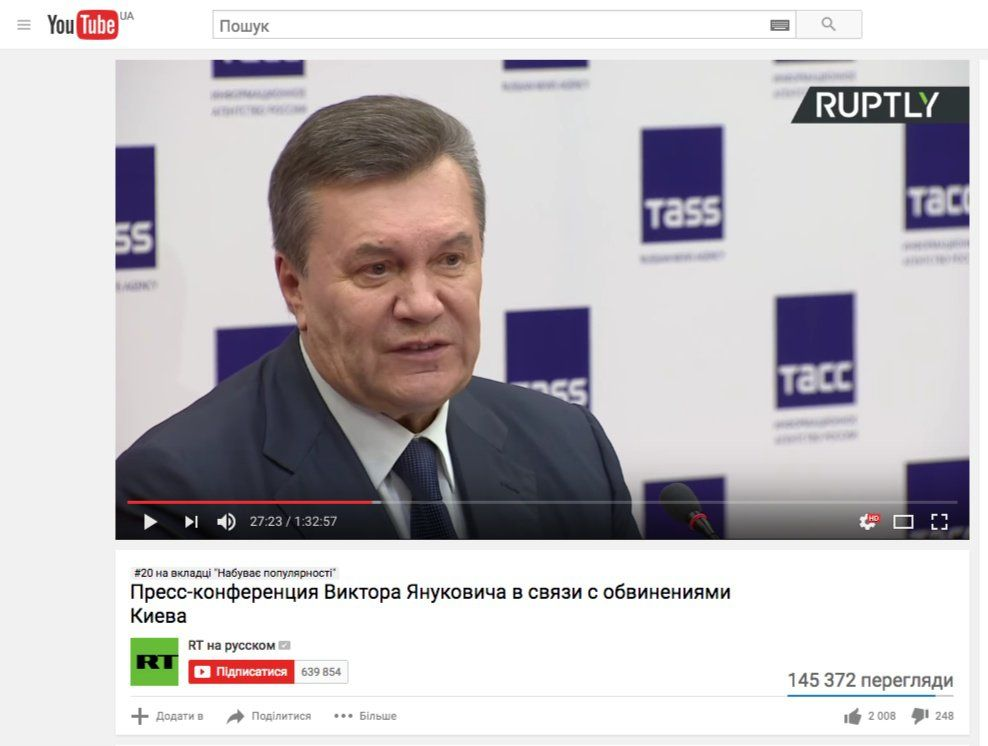 #world #news  Former Ukrainian President Viktor Yanukovych  #freeSentsov #FreeUkraine