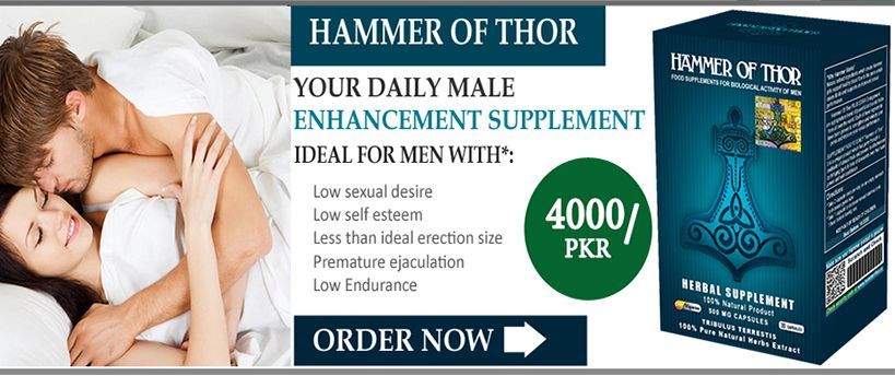 Hammer Of Thor Hammer Of Thor Capsule Thors Hammer Thor
