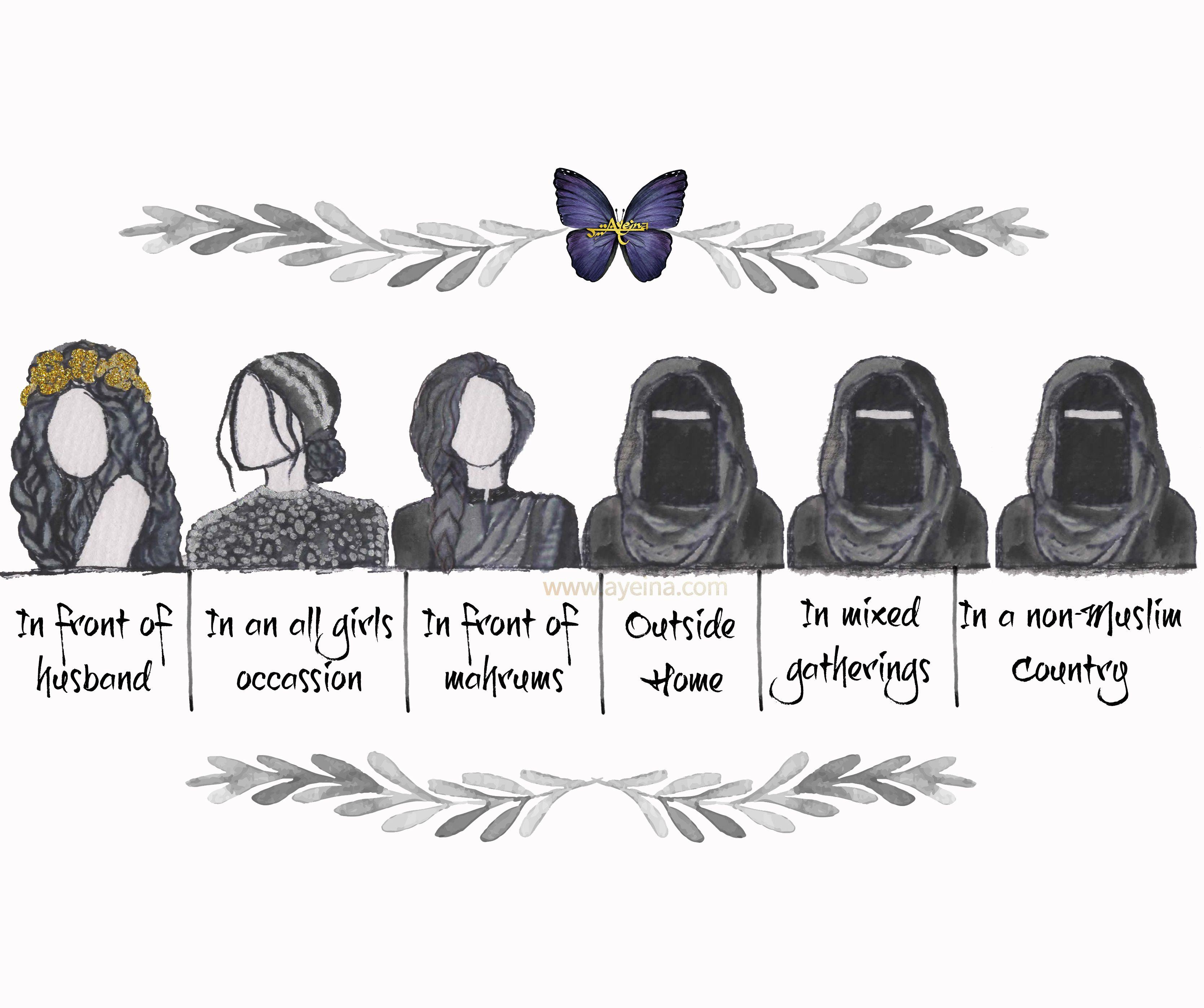 17 Hidden Benefits Of Niqab  Islamic Listicles Lists -9737