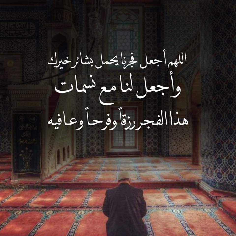 Pin By Karim Khalil On Duea دعاء Arabic Quotes Home Decor Decals Quotes