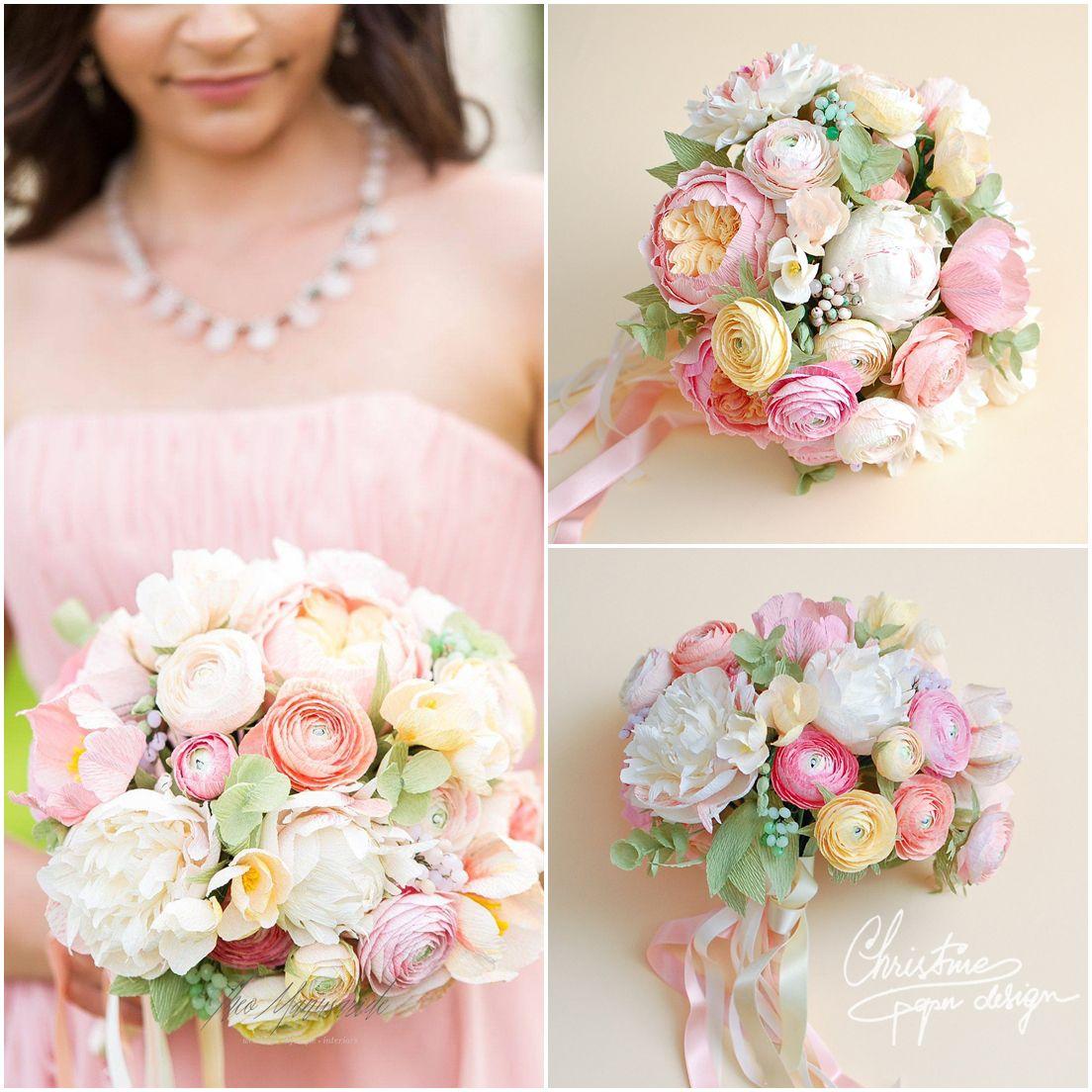 Paper flowers bridal bouquet ranunculus paper flowers bridal bouquet ranunculus izmirmasajfo