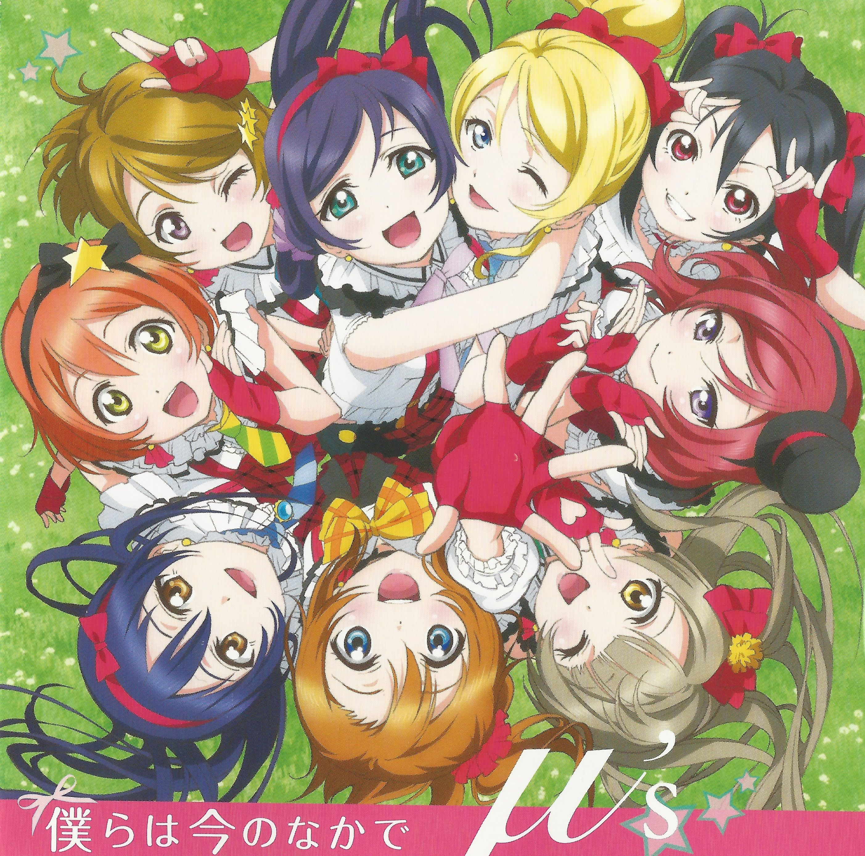 Love life school ️ Anime love, Anime smile, Anime