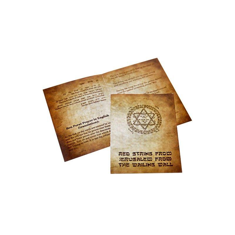 Заказать красную нить из иерусалима на запястье официальный сайт
