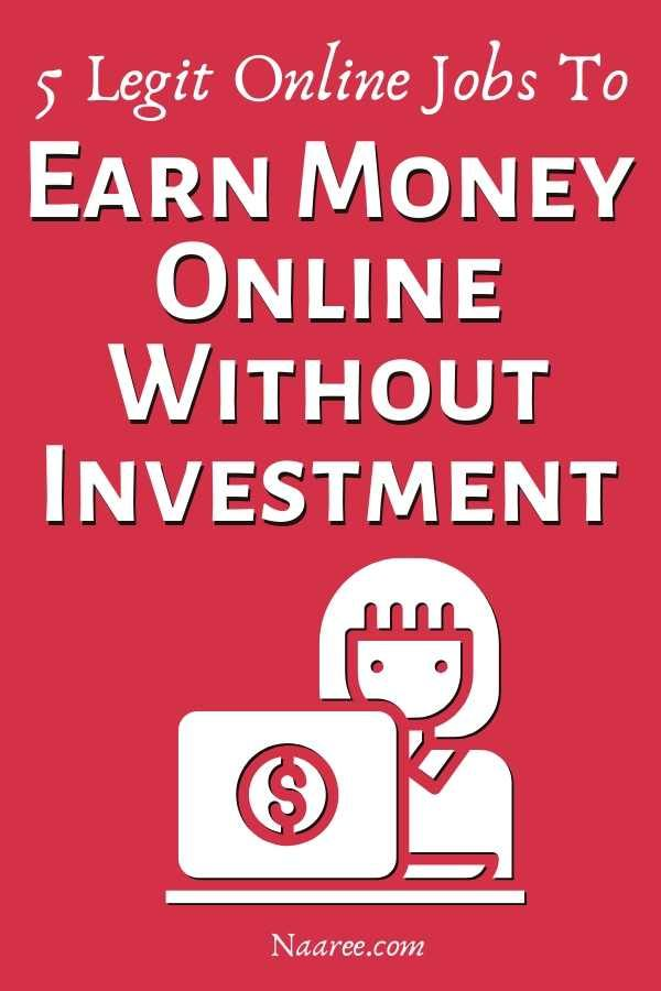 How To Make Money From Home In India Without Investment