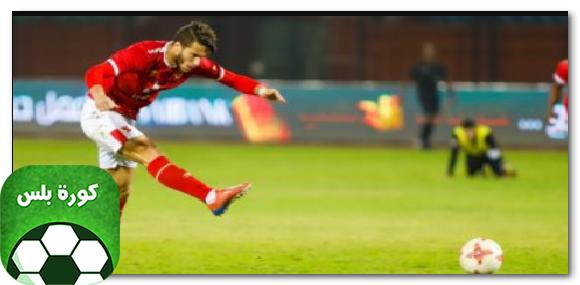 ترقب رمضان صبحي لعرض أودينيزي بعد عودة الدوري الإيطالي Soccer Field Soccer Sports