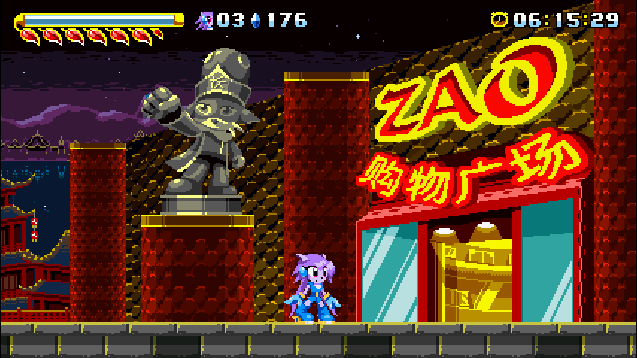 Freedom Planet From Galaxy Trail Games Coming Soon On