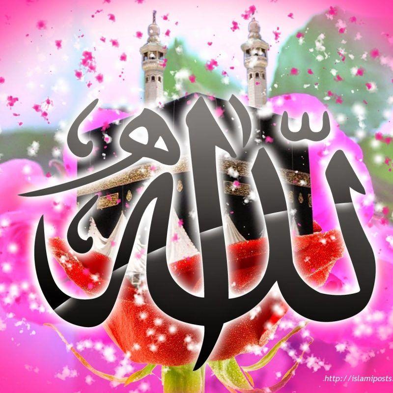 Pin On Islamic Wallpaper Hd