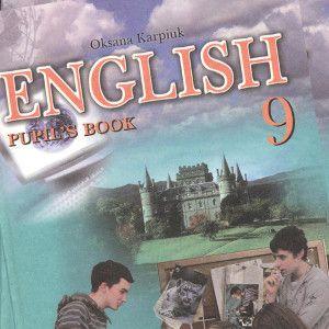Английский язык. 9 класс. Аяпова т. , абильдаева з. , учебники для.