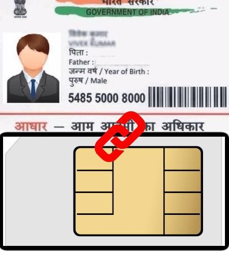 How To Link Aadhaar With Sim Card Cards Sims Male