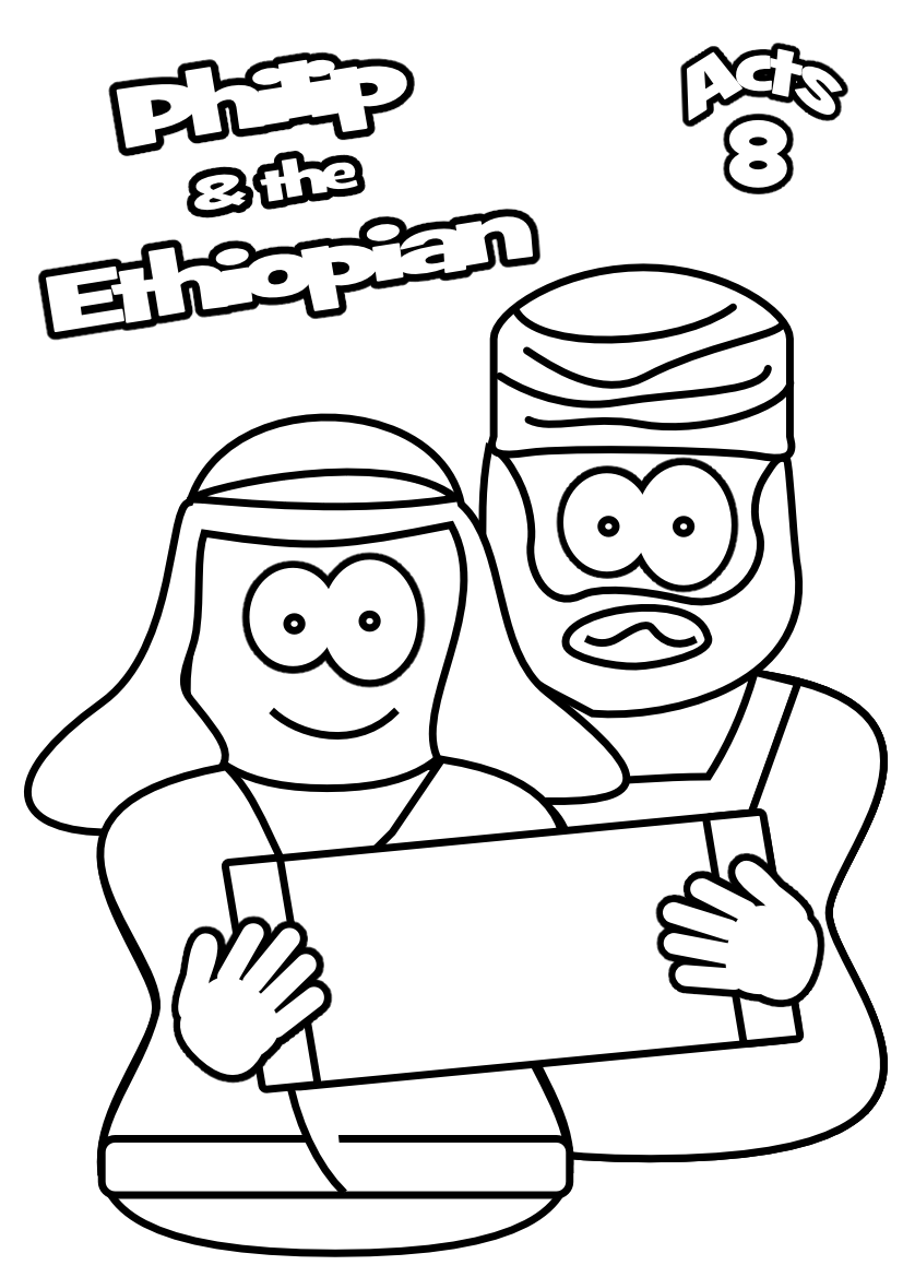 Chapter 16 baptized for mission acts 8 bible for Ethiopian eunuch coloring page