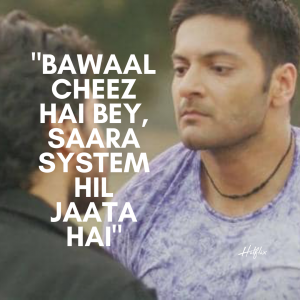 Check Out The Best Dialogues Of Guddu Bhaiya From Mirzapur Funny Dialogues Memes Funny Faces Dialogue