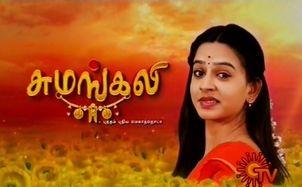 Sumangali 15-07-2017 Sun TV Episode 112 Serial | malathy in