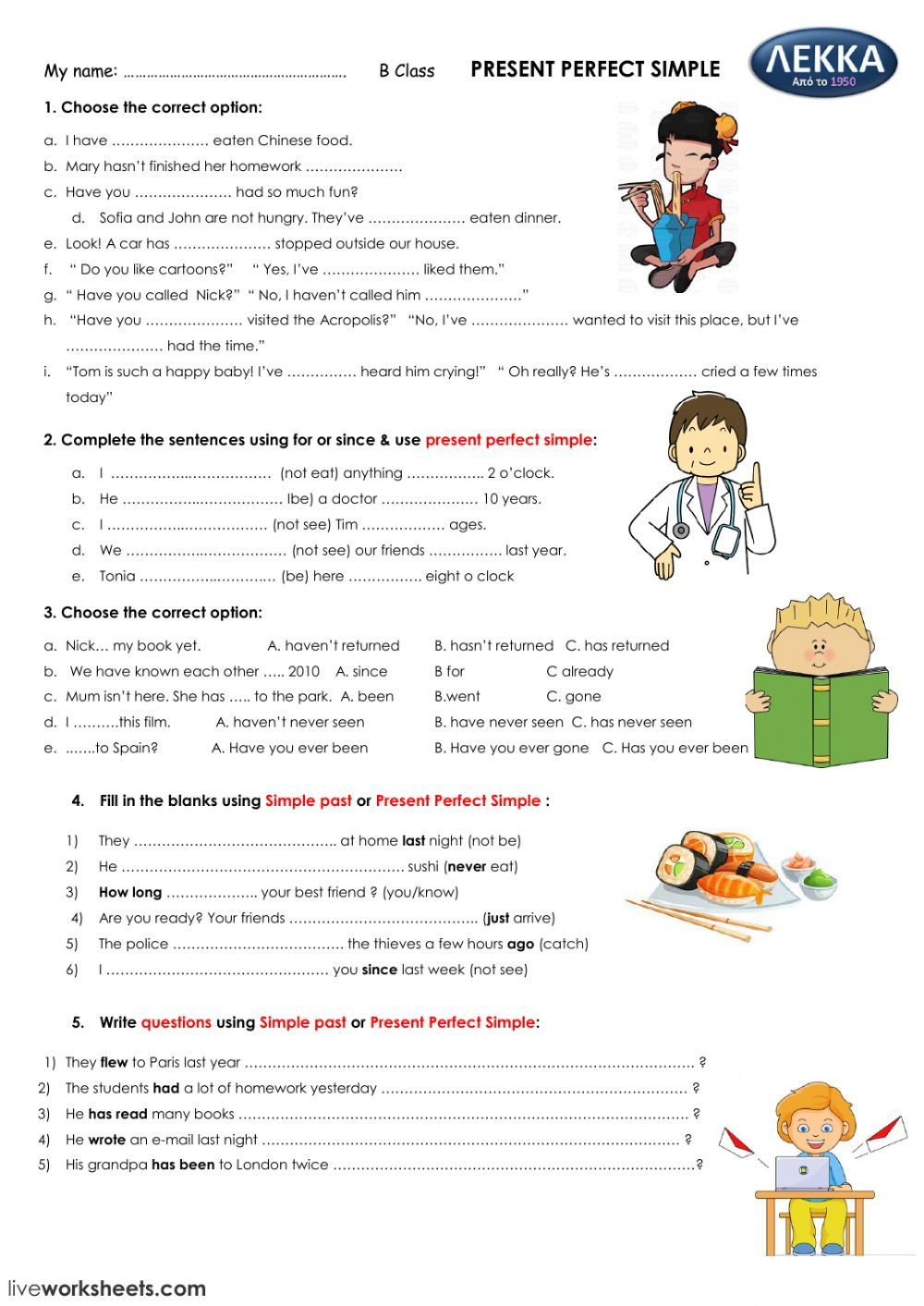 Present perfect interactive and downloadable worksheet. You ...