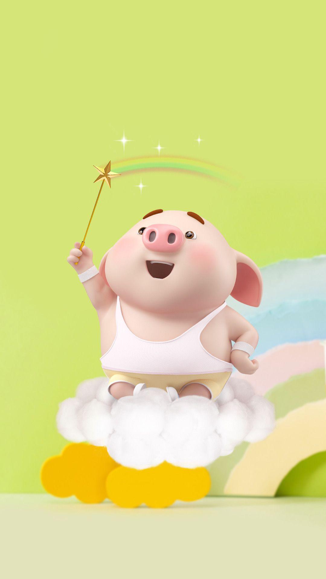 Lovely Pig ล กหม คาวาอ วอลเปเปอร