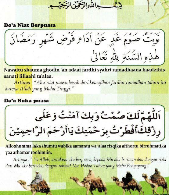 Bacaan Doa Niat Puasa Ramadhan Lafaz Tulisan Arab Dan Artinya Kutipan Doa Doa Kekuatan Doa