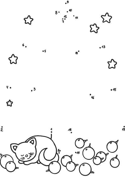 Fichas De Dibujos De Navidad.Actividades Para Ninos Preescolar Primaria E Inicial