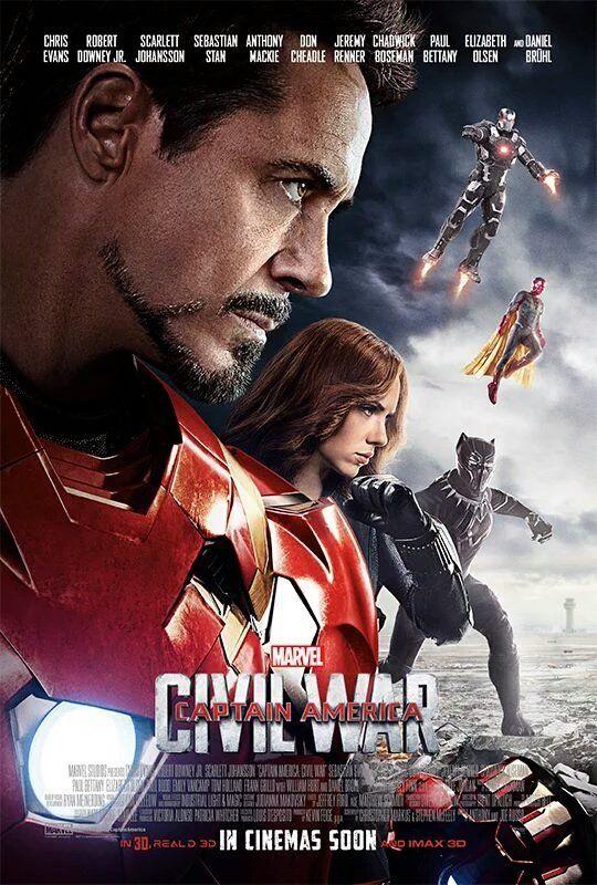 Cine Nuevas Imagenes De Capitan America Civil War Bds Blog De Superheroes Captain America Civil War Poster Civil War Movies Civil War Marvel