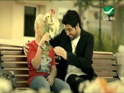 Walid Al Chami Majnouni وليد الشامى مجنونى Couple Photos Couples Photo